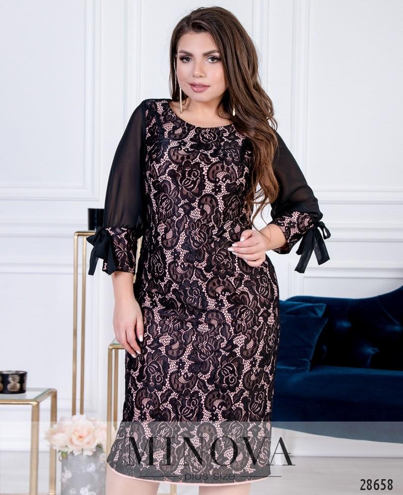 0205fbcabe409c5 Купить Кружевное платье с рукавами-фонариками с 54 по 64 размер ...