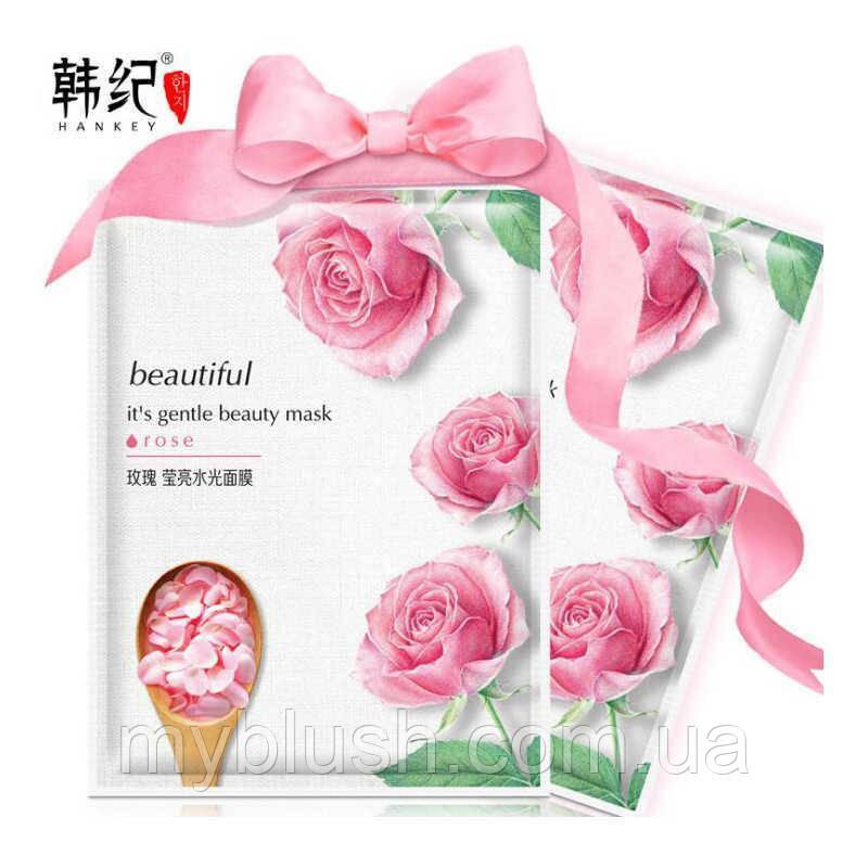 Маска Hankey Beautiful Rose Brightening Hydrating с экстрактом розы, 30мл