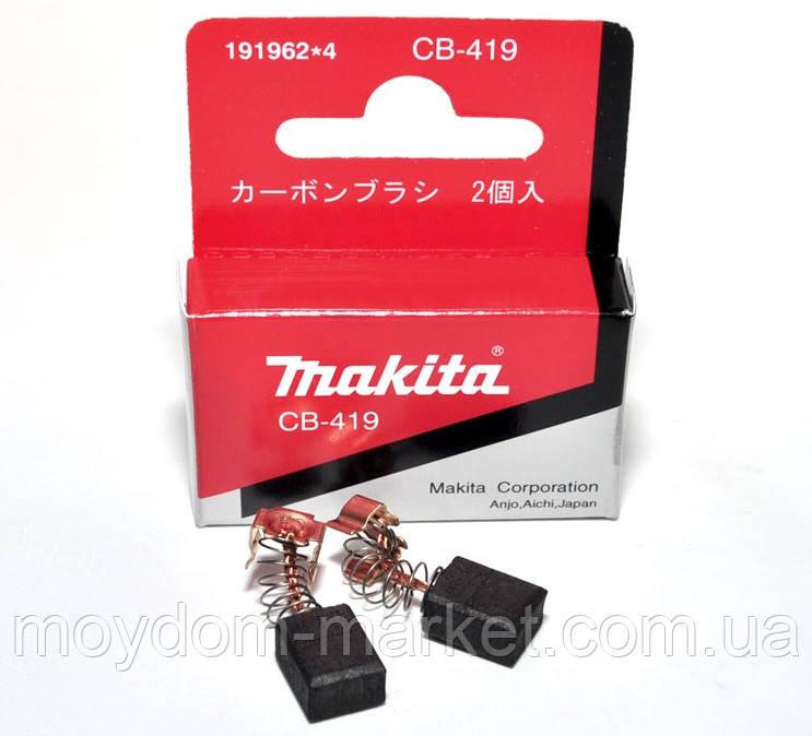 Щітки вугільні Makita СВ419 /2шт. (11,3х9х6мм) 191962-4