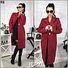 Пальто женское прямое кашемировое на подкладкеуни 42-44, фото 3