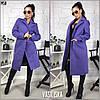 Пальто женское прямое кашемировое на подкладкеуни 42-44, фото 4