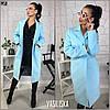Пальто женское прямое кашемировое на подкладкеуни 42-44, фото 5