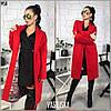 Пальто женское прямое кашемировое на подкладкеуни 42-44, фото 7