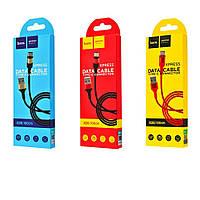 Hoco X26 Xpress Type-C Cable (1m) (2 цвета)