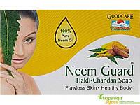 Мило Сандал куркума ГудКер, GoodCare Neem Guard Haldi - Sandal Soap, Мыло Сандал куркума, Аюрведа Здесь