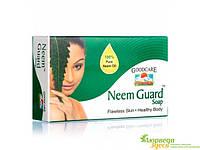 !Мило НімГард ГудКер, 75 г, Goodcare Pharma Neem Guard Soap, Мыло НимГард ГудКер, Аюрведа Здесь