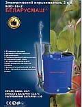 Акумуляторний обприскувач Беларусмаш БЭО-16-2 (2 в 1 ручний і автоматичний режим), фото 2