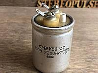 Конденсатор К50-37 2200мкФ 100В, фото 1
