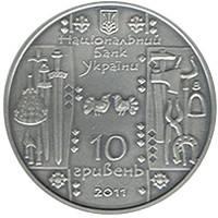 Коваль Срібна монета 10 гривень срібло 31,1 грам, фото 2