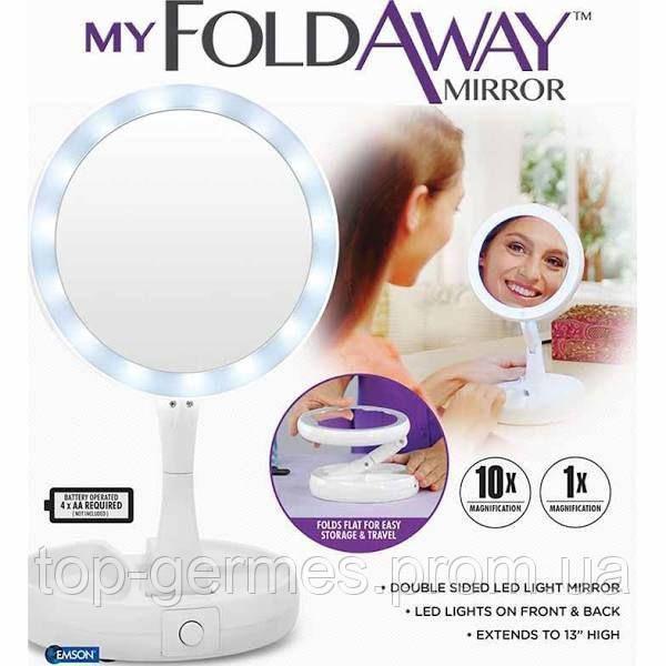 Косметическое Зеркало складное с лед подсветкой  my fold away mirror