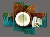 Модульная картина Экзотический фрукт 120*93 см Код: 513.4к.120