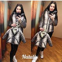 17c3d0a4b94 Куртки для мам в Украине. Сравнить цены