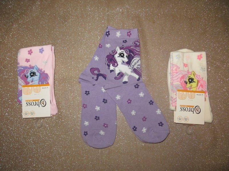 Р. 25-27 ( 3-5 лет ) носочки детские Bross демисезонные ПОНИ
