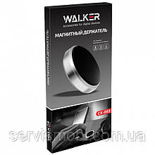 Автотримач walker cx-003 magnetic панель сірий