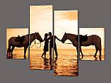 Модульная картина Встреча на пляже Код: W584M, фото 2