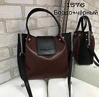Женская сумочка в стиле Michael Kors черная + бордо, фото 1