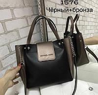 Женская сумочка в стиле Michael Kors  черный с бронзой, фото 1