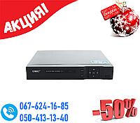 Регистратор DVR CAD 1204 AHD 4ch, 4-х канальный видеорегистратор, Видеорегистратор, Система видеонаблюдения