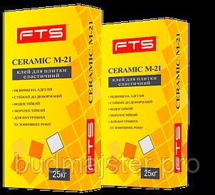 Клей для плитки еластичний FTS CERAMIC М- 21, 25 кг