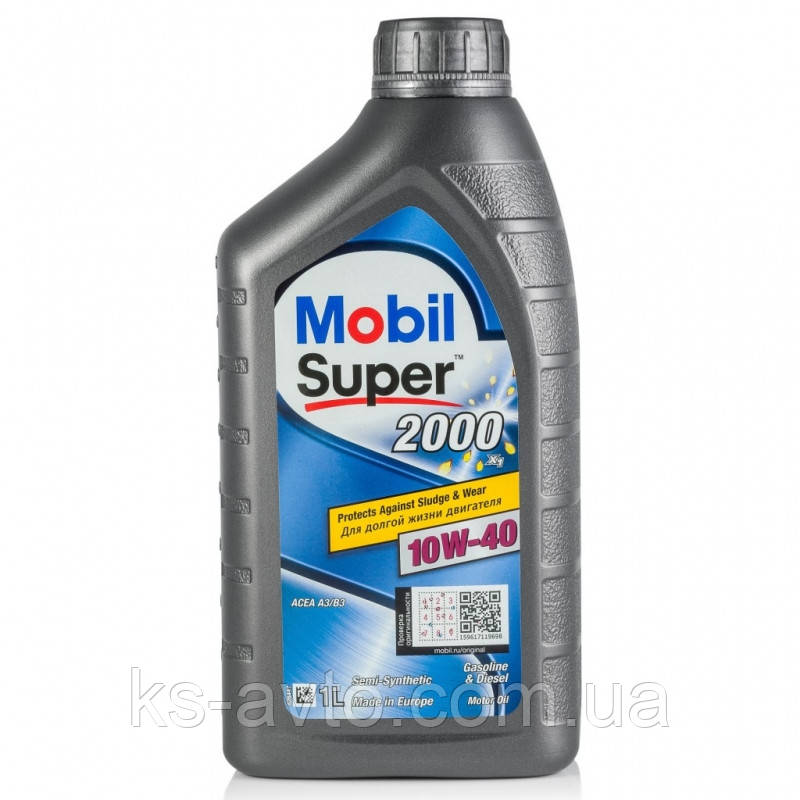 Масло моторное MOBIL Super 2000 10W-40