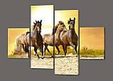 Картина из частей кони лошади 120*93 см, фото 2