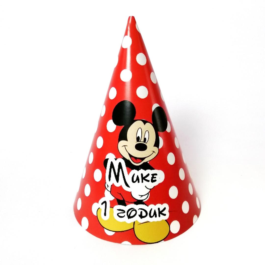 Колпачок на праздник Микки Маус