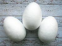 Яйце 7,5х5 см з пінопласту