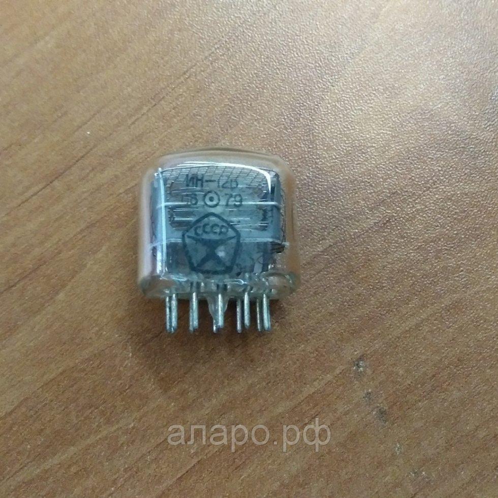 Индикатор ИН-12Б