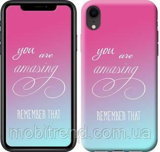 Чехол на iPhone XR Памятка для девушек
