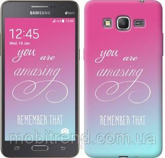 Чехол на Samsung Galaxy Grand Prime VE G531H Памятка для девушек