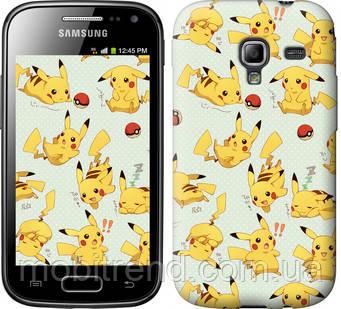 Чехол на Samsung Galaxy Ace 2 I8160 Pikachu pokemon go