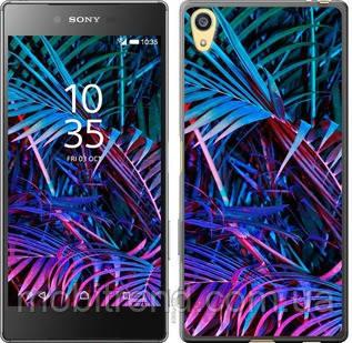 Чехол на Sony Xperia Z5 E6633 Папоротник под ультрафиолетом