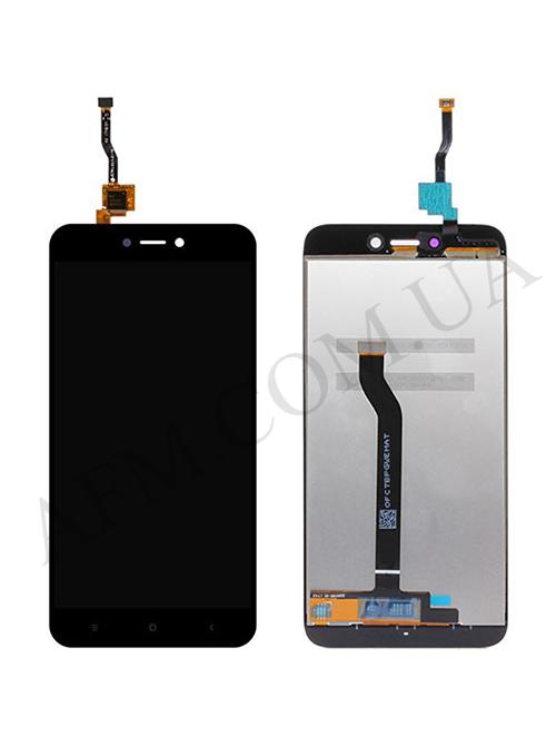 Дисплей (LCD) Xiaomi Redmi 5A с сенсором чёрный