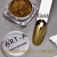 "Пигмент ""METALLIC LUX Gold"" , фото 1"