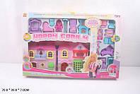 Кукольный дом с куклами и мебелью
