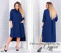 Платье-рубашка спина удлиненная трикотаж костюмка 50-52,54-56,58-60,62-64, фото 1