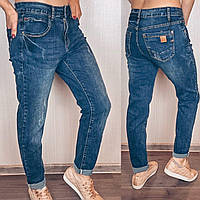 fc5b582770c Молодежные женские джинсы бойфренды на болтах