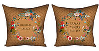 Подушка / наволочка з принтом Найкраща бабуся  (три розміри)