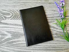 Портмоне - обложка для паспорта , тревел-кейс, travel черный