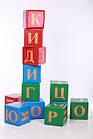 Игровые фигуры KIDIGO Алфавит (hub_ayXx35982), фото 2