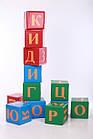 Игровые фигуры KIDIGO Алфавит (hub_ayXx35982), фото 3