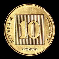 Монета Израиля 10 агорот
