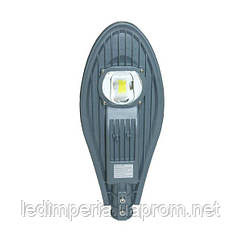 Светильник LED консольный 30W 5500К TM POWERLUX