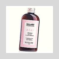 Очищающее средство для лица Hillary Asai ubtan, 50гр - 133060