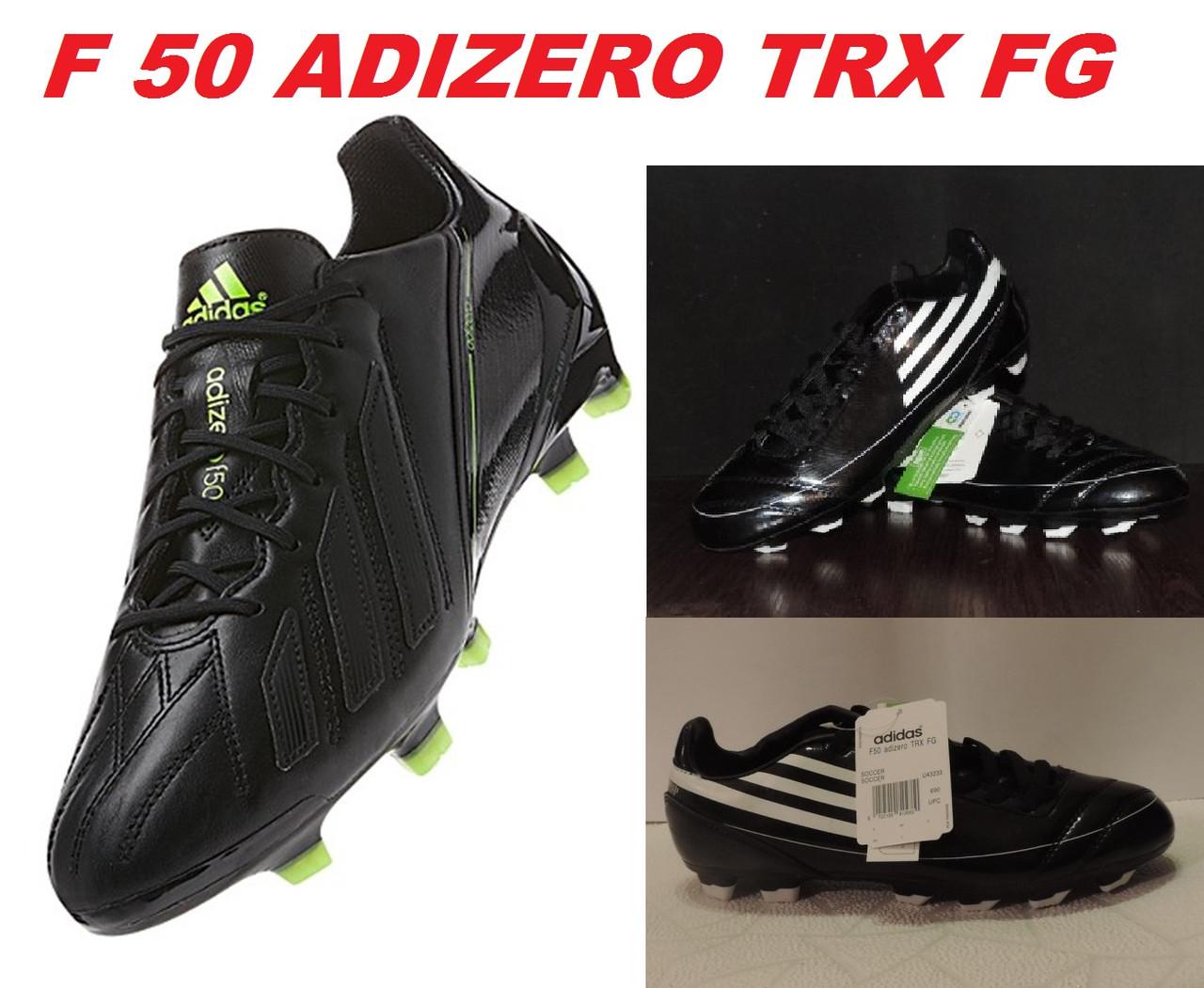 2fd4f752 Бутсы мужские Adidas F50 Adizero - профессиональные футбольные бутсы Адидас,  реплика -