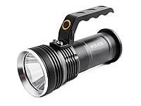 Ручной фонарь T801  Черный