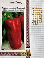 Семена Перец сладкий «Анастасия» - 0,3 г темно-вишневый   Малахіт Поділля