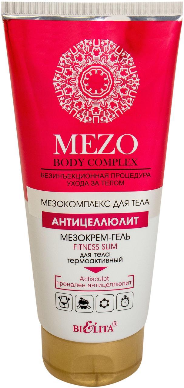 МезоКРЕМ-ГЕЛЬ FITNESS SLIM для тела термоактивный
