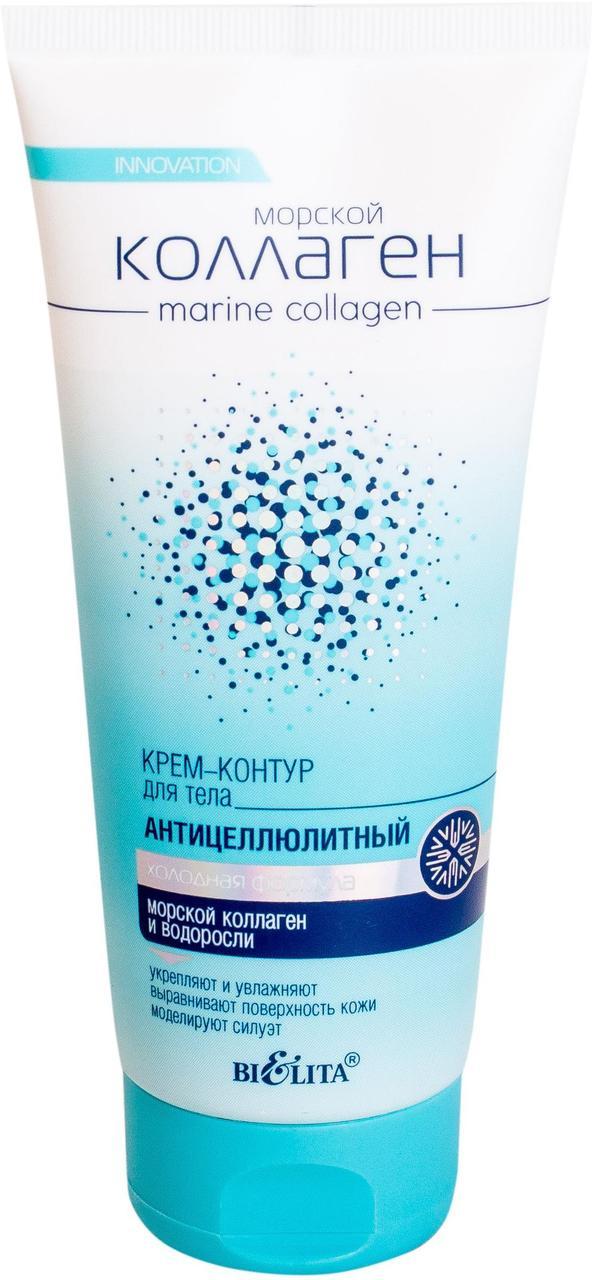 Антицеллюлитный КРЕМ-КОНТУР для тела «холодная формула»