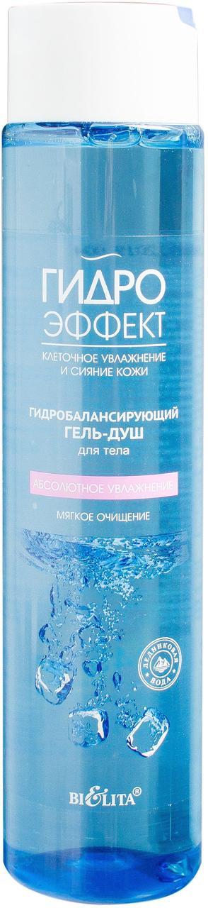 Гидробалансирующий гель-душ для тела АБСОЛЮТНОЕ УВЛАЖНЕНИЕ